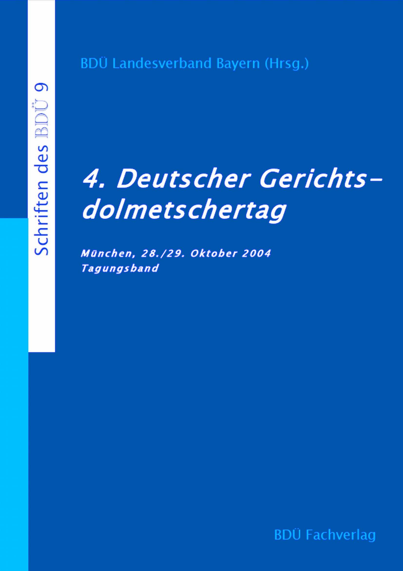 4. Deutscher Gerichtsdolmetschertag