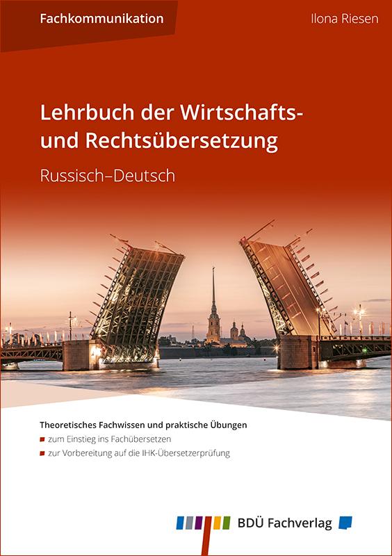 Lehrbuch der Wirtschafts- und Rechtsübersetzung Russisch–Deutsch