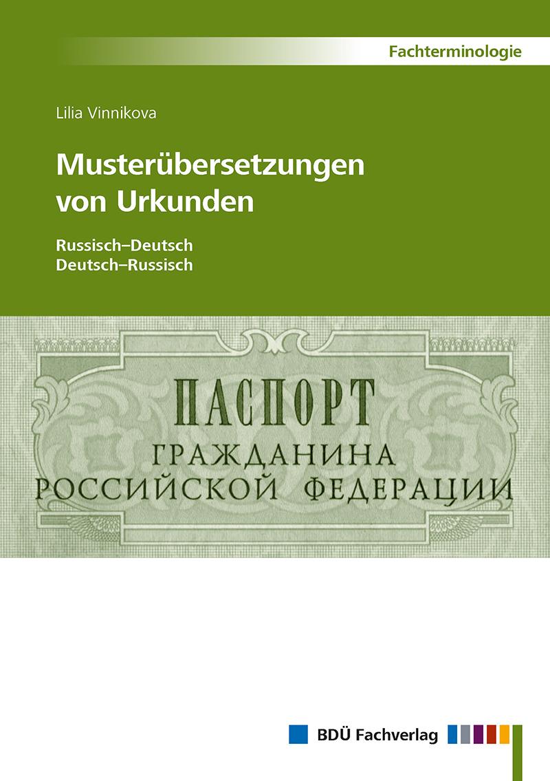 Musterübersetzungen von Urkunden